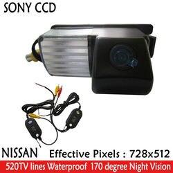 WIFI kamera SONY HD Wasserdichte 170 Grad WIFI kamera in hinten kamera für Nissan Livina Cube GT-R Pulsar Versa Fairlady 350