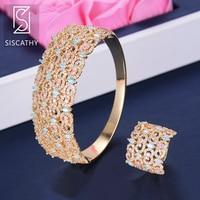 SISCATHY Trendy Geometric Wide Surface Hollow Wedding Engagement Bracelet Ring dubai Jewelry Sets For Women parure bijoux femme