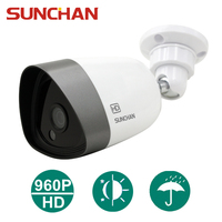 SunChan AHD Camera 960P 1 3MP High Resolution Array LEDs Outdoor Waterproof Night Vision IR Filter