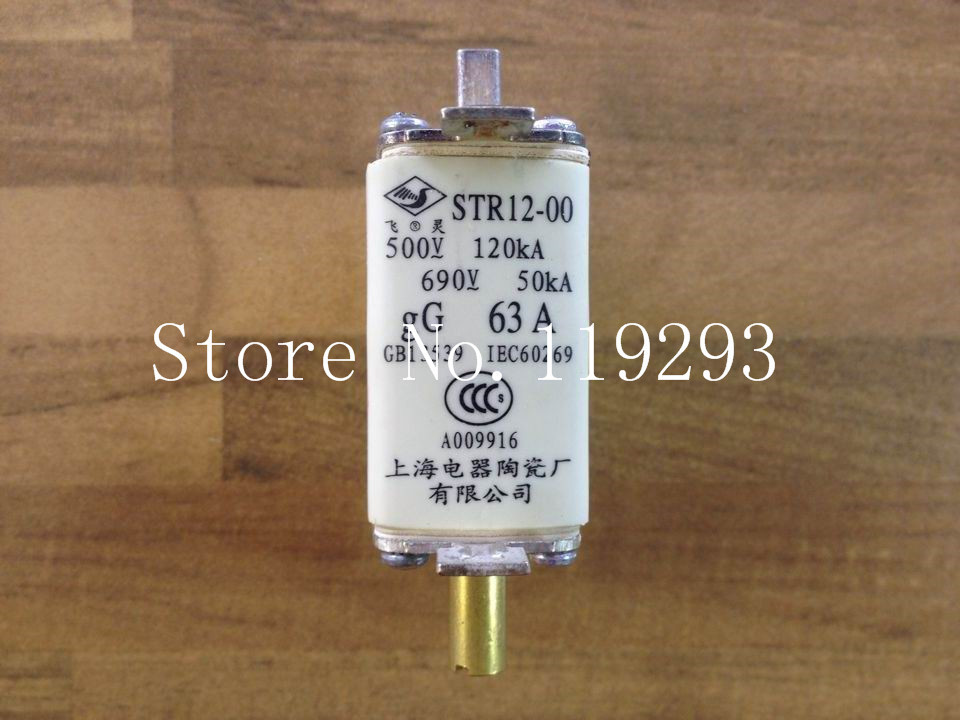 [SA]Fei Ling STR12-00 63A 500V 120KA quick fuse fuse body to ensure genuine--10pcs/lot