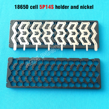 5*14 (5P 14S) W Type holder and nickel For 14S 51.8V Lithium battery pack 5P14S 70 holes 18650 battery holder and nickel plated
