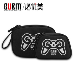 BUBM Travel Carrying Storage Bag GamePad Joypad Protector Case for Sony PS4 Controller DualShock 4, XBOX, WII U, Switch