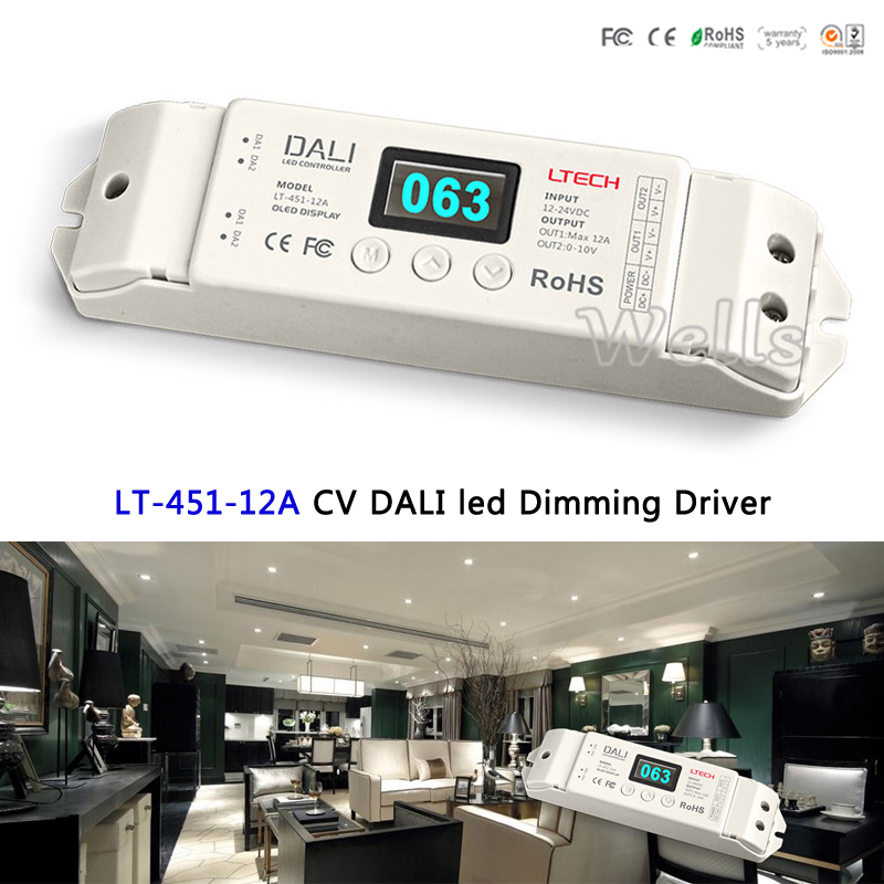 Constant Voltage PMW DALI led Dimming Driver;LT-451-12A ;12A*1CH Output led controller for single color led strip;DC12-24V dali signal led dimmer 350ma fluorescent constant current high voltage ac110 240 led dali dimming controller