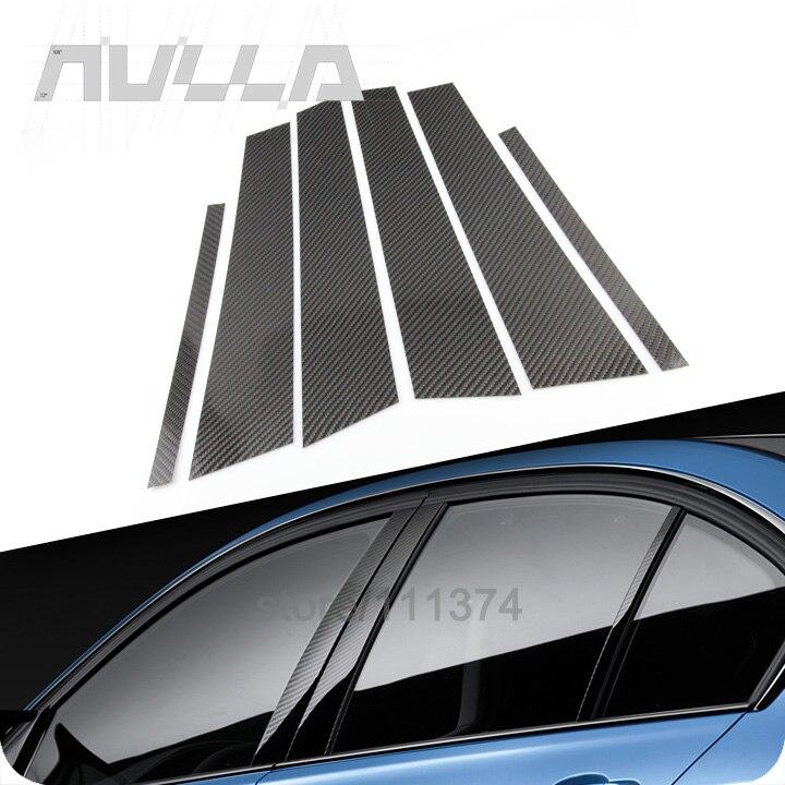 B piliers autocollant en Fiber de carbone pour BMW E90 voiture style fenêtre décorative 3D garniture accessoires