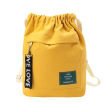 Fashion Canvas Drawstring Backpack Bag Cinch Sack Portable Casual String Sackpack Rucksacks