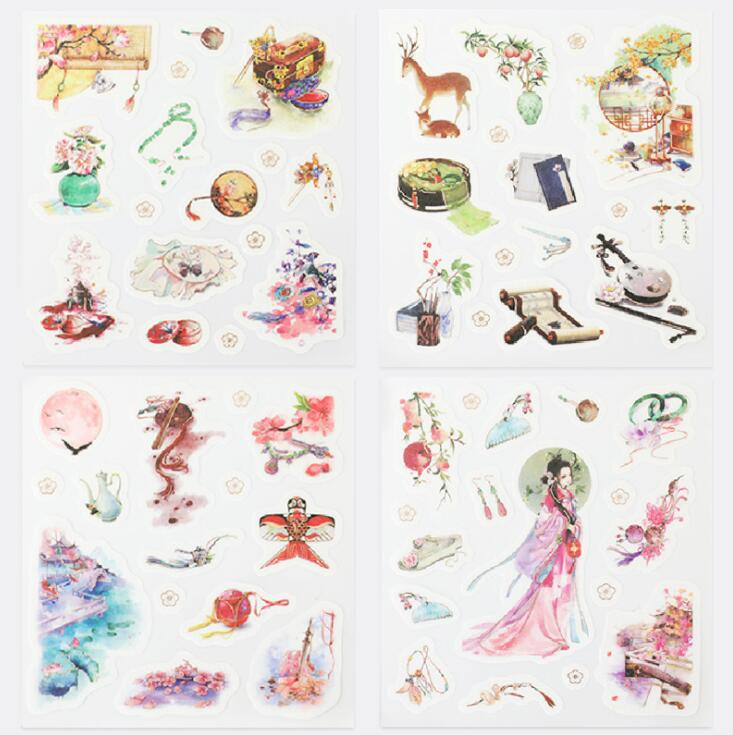 4 pcs/pack Chinese Style Charm Decorative Stationery Stickers Scrapbooking DIY Diary Album Stick Label4 pcs/pack Chinese Style Charm Decorative Stationery Stickers Scrapbooking DIY Diary Album Stick Label