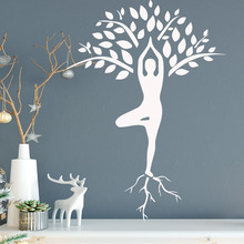 AiyoAiyo Slender Woman Yoga Pose Wall Sticker Tree Pattern Decoration for Girl Bedroom Wall Stickers Removable Vinyl Wall Mural space navigation pattern removable cartoon wall stickers