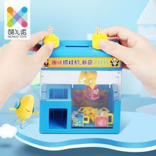 Catcher Alarm Clock Coin Operated Game Machine Crane Machine Candy Doll Grabber Claw Machine Arcade Machine Automatic Toy цена 2017