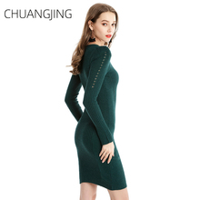 Casual Knitted Sweater Dress Women O-neck Solid Long Sleeve Pullovers Office Lady Elegant
