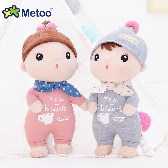 Candy Doll Plush Toy Doll Comfort Creative Birthday Gift Baby Doll