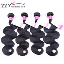 ZZY Fashion hair Brazilian Body Wave Hair Weave Bundles 100% Human Hair Extensions Free Shipping
