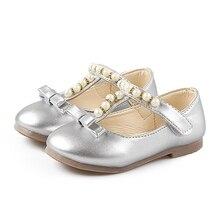 COZULMA Girls Shoes Kids PU Leather Mary Jane Dress Beading Soft Bottom Size 21-35 Spring Summer