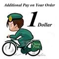 Pagamento adicional sobre a ordem