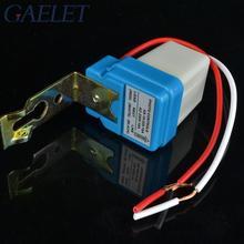 AC 220V Switch Automatic Auto On Off Photocell street Light Switch 50-60Hz 10A 12V 24V Photo Control Photoswitch Sensor DC цены