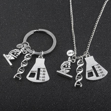 Chemical Biological Experimental Tool Keychain Conical Flask Molecular DNA Microscope For man women accessories