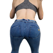 65faaff2ba9d Sexy Jeans Push up - Compra lotes baratos de Sexy Jeans Push up de ...