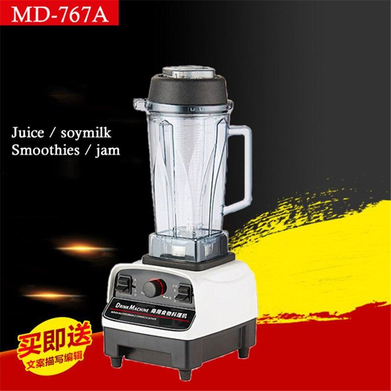MD 767A High Speed Food Blender Mixer Juice Maker 220V Juicer Commerical Soymilk Breakfast Machine 2L Capacity