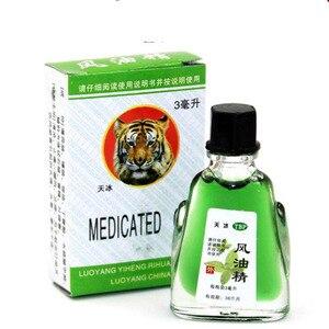 Image 4 - 100% Naturale Originale Alleviare Il Dolore Tigre Olio Essenziale Balsamo Per Le Labbra Unguento Muscolare Alleviare Il Dolore Relax Artrite
