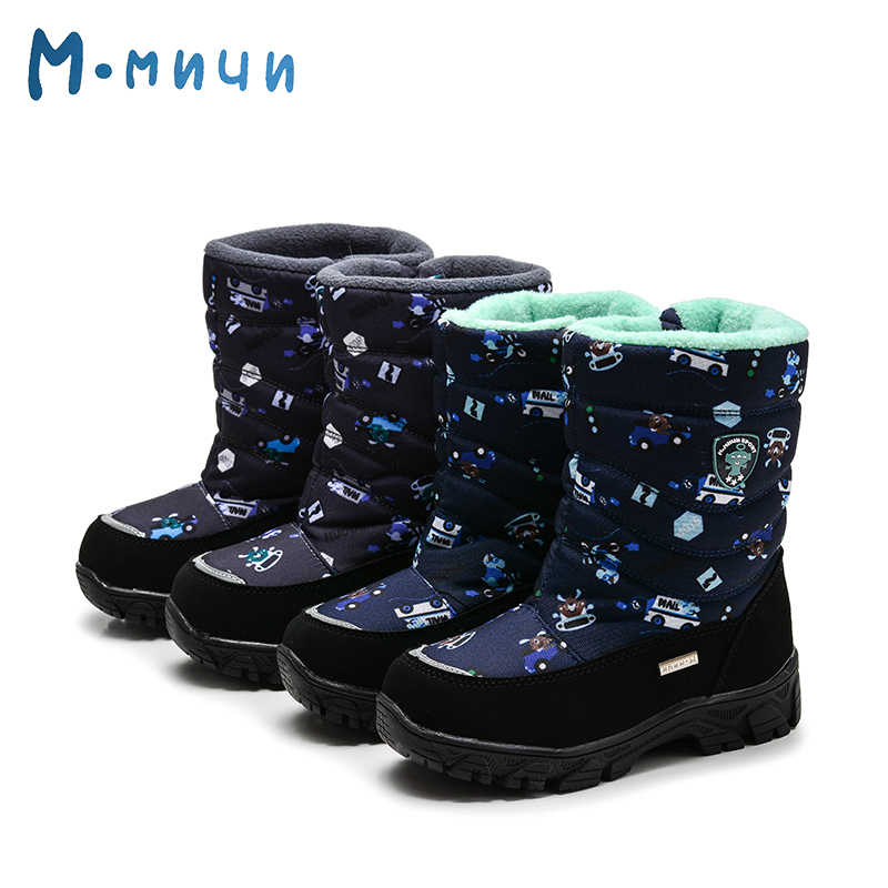 ... (Отправить от России) Mmnun мультфильм печати Обувь для мальчиков  Женские зимние ботинки высокое качество 48947a6f3a6