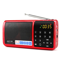 SAST N 519 FM Radio Two TF Card Slot USB MP3 Player Speaker Portable Flashlight Function with Rechargeable 18650 Battery Red