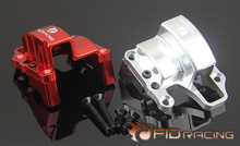 Discount! Centre Diff Bracket Adjustable Calipers Version – upper plate for