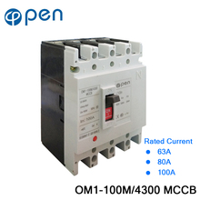 цена на OPEN OM1-100M/4300 4P 63A/80A/100A 50kA Higher Breaking Capacity Type Moulded Case Circuit Breaker MCCB for Power Distribution