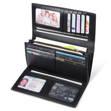 Trifold RFID Leather Long Wallet