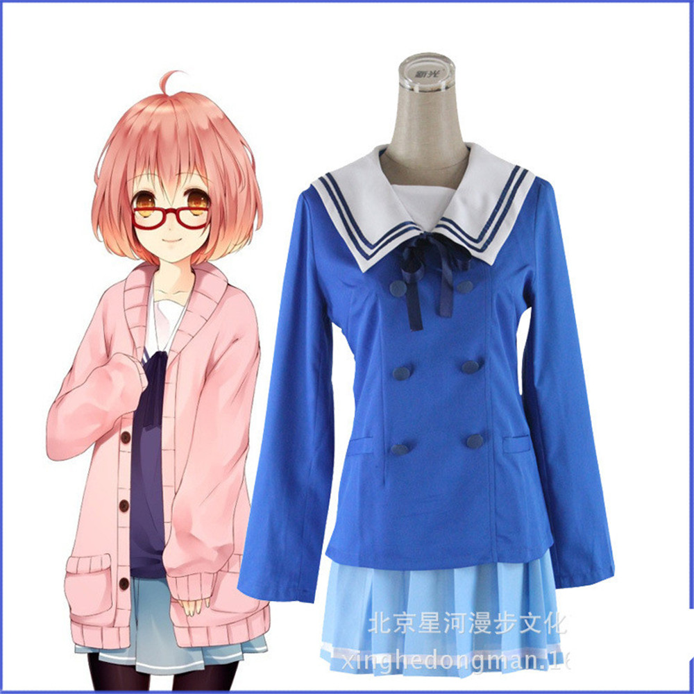 Anime Kyokai No Kanata (Beyond The Boundary) Kuriyama Mirai Cosplay Costume Japanese Girl's School Uniform And Sweater