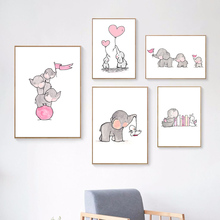 Watercolor Canvas Print Animal Art Painting Kids Poster Elephant Picture Nordic Animals Nursery Decor Unframed