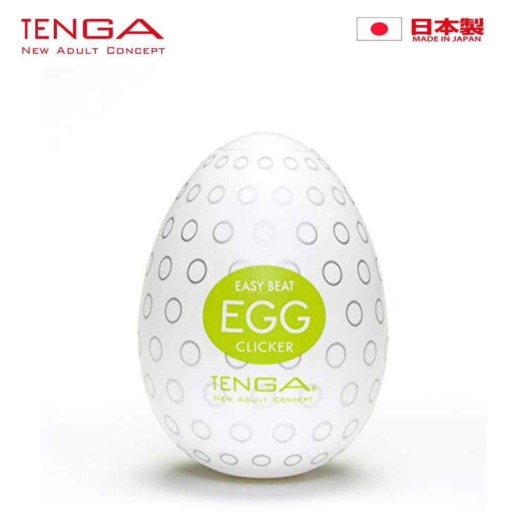 Tenga Egg Kunstkut Sexy Realistische Vagina Echte Kut Sexy Speelgoed Zachte Siliconen Multi-mode Mannelijke Masturbatie Ei Voor man