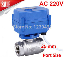 Motorized Ball Valve 1 DN25 AC220V ,CR04 Wire 2 way Stainless Steel 304 Electric Ball Valve