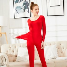 Woman Sets Autumn Winter Hot Red Sexy Long Johns Pullover Slim Body Shaped Elastic Comfort Warm Seamless Thermal Underwear Suits