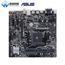 Original Used Desktop Motherboard Asus AMD A320 PRIME A320M-K Socket AM4  Ryzen/Athlon X4 DDR4 32G Micro ATX