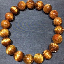 Женский браслет из натуральной меди с круглыми бусинами, 10,5 мм