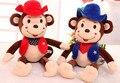 50 cm mono de juguete, mono de juguete de felpa almohada mono, mono de peluche muñeca mejor regalo para los niños