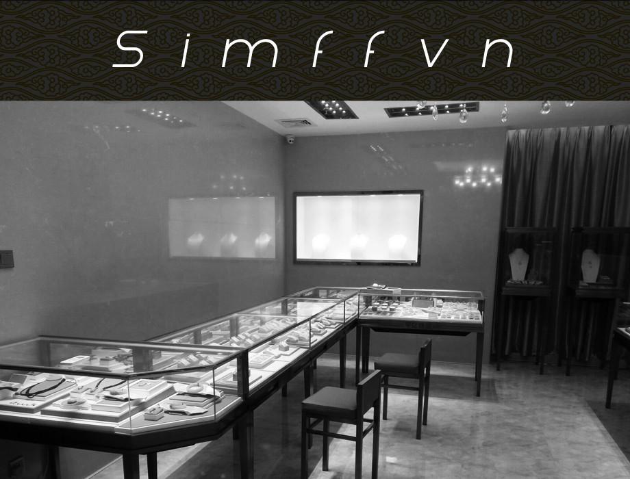 Simffvn-10