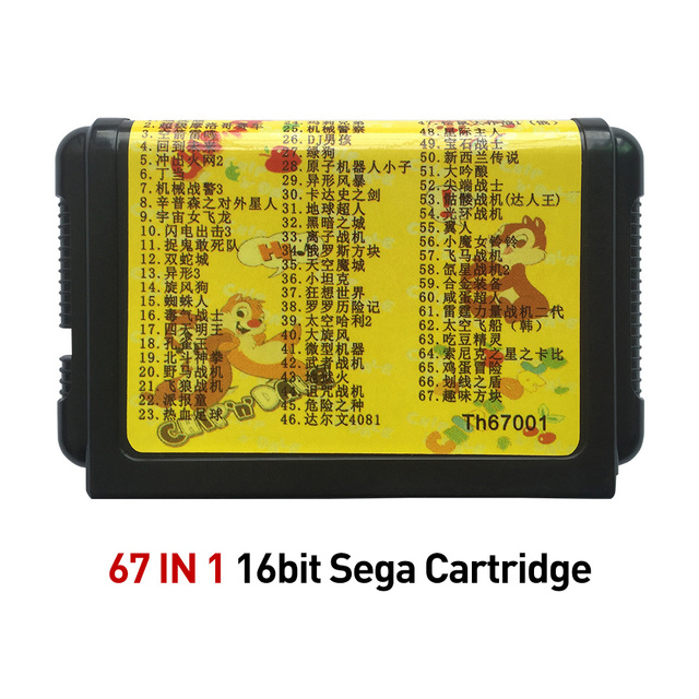 67 in 1 or 32 in 1 cartridge for 16bit Sega Mega Drive for Family Video Game Console Player