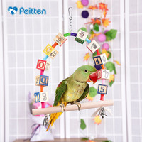 Large Colorful Chewing Birds Toys Of Standing Playing Chewing Biting Toys Style With Letter Pattern And