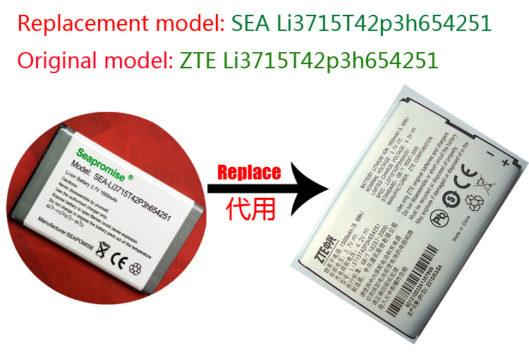 Retail Battery Li3715T42p3h654251 For ZTE U230,U215,U700,U600,R750,AC30,MF30,AC33,X920,N700