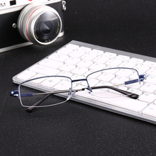 Memory Titanium Glass Frame Metal Half For Short-sighted Fashion Comfortable Male Rectangular Glasses 6830