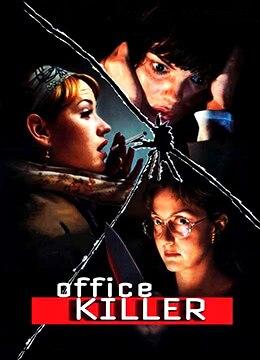 《深藏不露》1997年美国喜剧,惊悚,恐怖电影在线观看