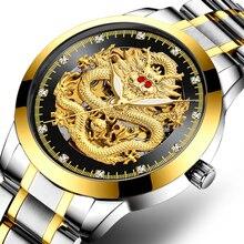 ساعة رجالي ثلاثية الأبعاد نحت الهيكل العظمي التنين ساعة كامل التلقائي روبي الماس الفولاذ المقاوم للصدأ ساعة الرجال ساعات آلية مقاوم للماء