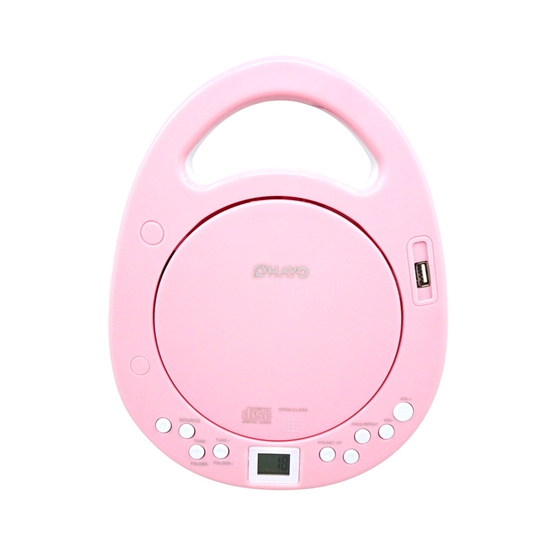 PC-8078 Portable CD Player FM Radio WMA MP3 Play with USB Slot AUX In Earphones Socket Stereo Speaker александр маршал mp3 play cd
