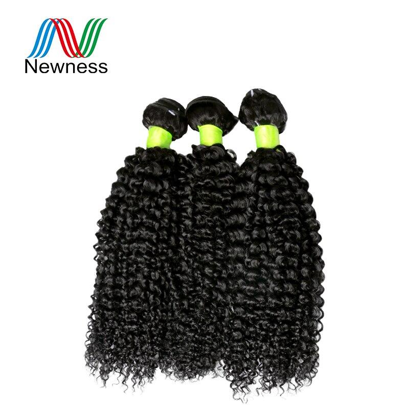 Новизна волосы бразильские волосы курчавые 3 Связки Natural Цвет бразильский Человеческие волосы Связки 12-30 дюймов вьющиеся волосы