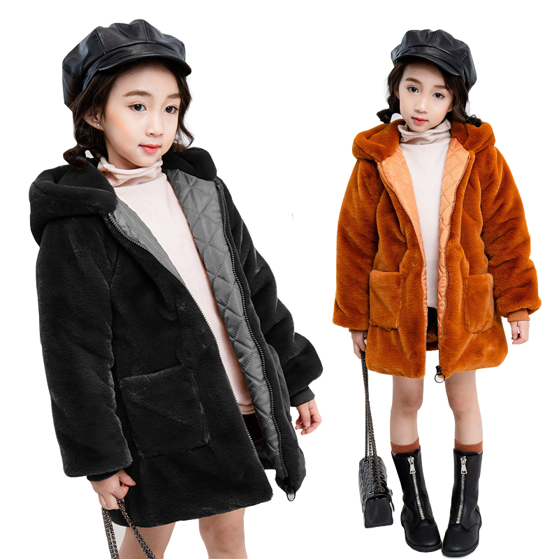 Baby Infant Boy Girl Fall Winter Faux Fur Coat Coat Jacket Thick Warm Clothing Toddler Short Sleeve T-Shirt Pr