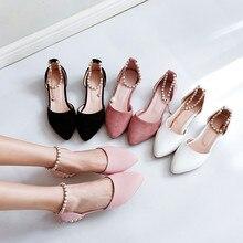 أحذية زفاف نسائية صيفية 2018 من YMECHIC بكعب منخفض أحذية عروس بيضاء وردية بخيوط للكاحل أحذية للنساء بكعب غير رسمي بمقاسات كبيرة