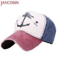Hot Sales SIF 2017 New Fashion Hat Unsexy Men Women Baseball Cap Adjustable Casual Stylish Snapback Hats 412 Levert Dropship