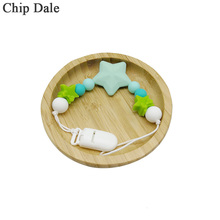 Chip Dale Fashion Baby Pacifier Clips Chewable Silicone Beads BPA Free Necklace Holder Soother Shower Gifts