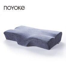 Noyoke 61*36*9-7 cm versión inferior función fisioterapia ortopédica almohada de espuma de memoria lenta recuperación ropa de cama de cama almohada