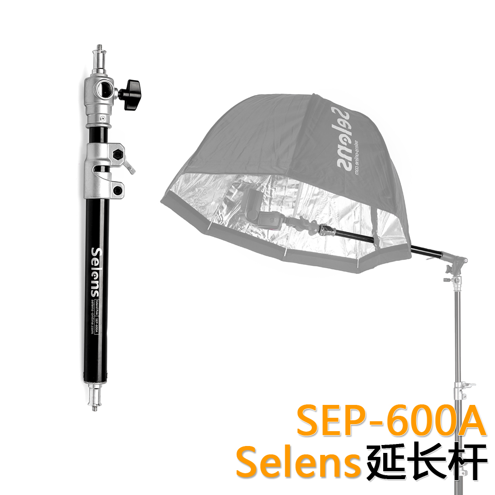 Adearstudio Selens sep-600a photography light stand flash light mount air cushion extension rod retractable aluminum alloy ...